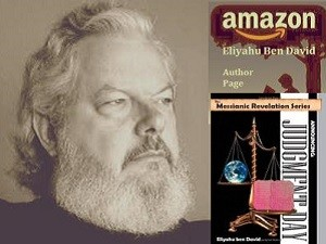 Eliyahu ben David Author Page